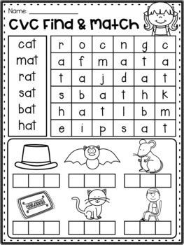 CVC Find and Match Worksheets by My Teaching Pal   TpT