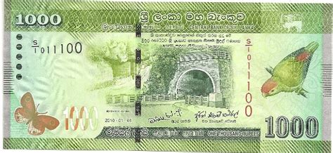 Banknote of 2011 - Nominations